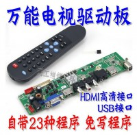 Belt 23 hdvx9-as general lcd tv board – tv board