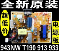 samsung 943nw 943bw 945nw t190p 913nw 933bwx general power board