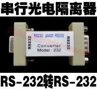 Light xtc-232 rs-232 serial port optical isolator rs232 serial converter