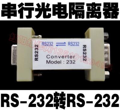 Light xtc-232 rs-232 serial port optical isolator rs232 serial converter