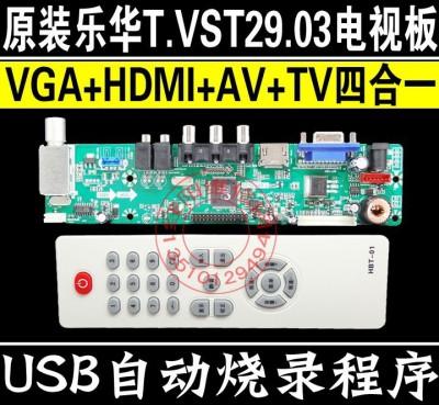 Original tv driver 4-in-1 triple lehua board hd VGA hdmi AV v29 tv board t . vst29.03