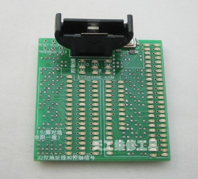 notebook 478 lamp socket cpu tester