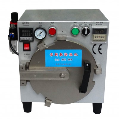 110V/220V LY 963A OCA Bubble Defoaming Machine Removes Bubbles Absorption Bubbles LCD Screen Repair Refurbished for 9 inch screens