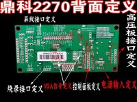 Superacids 18.5 2270v driver board gm2621 2025l