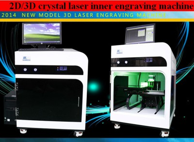 LY 2D/3D laser engraving machine special for inner crystal or glass,working range 150*200*80 mm