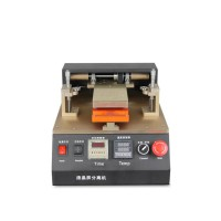 LY 948V.3 110/220V automatic built-in vacuum pump big power LCD screen separator machine