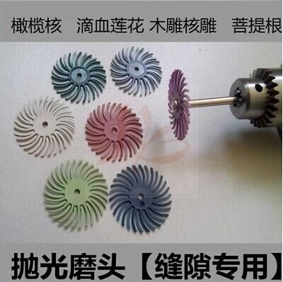 LY grind tip pack 2.35mm/3.0mm