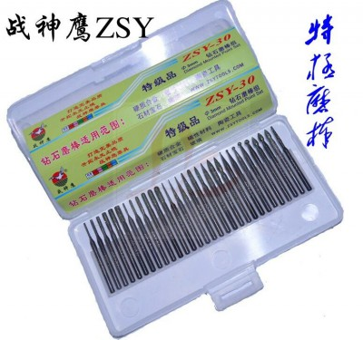 LY top grade grind tip pack 30pcs 2.35mm/3.0mm