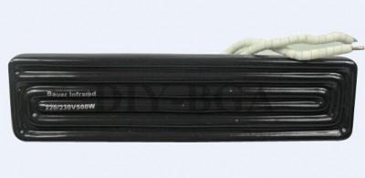 Original Bauer bottom ceramic plate 500W, Bauer IR PRO SC V.4 bottom heating plate ,black,220V/230V