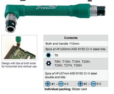 1PK-212H Twin Wrench Driver Set & Screwdriver (7)