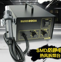 QUICK crack 990A antistatic Power 270W SMD rework station with hot air gun Controllable air volume