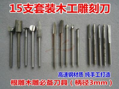LY grind tip pack 3.0mm