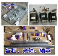 cnc 6090 aluminum frame cnc engraver/engraving machine parts,cnc frame DIY