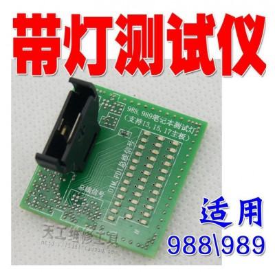 Battery laptop 988/989 socket cpu tester with light tester i3 i5 notebook