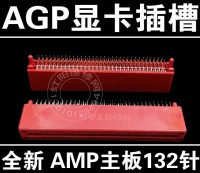 2 pcs/lot! Red amp motherboard, agp graphics card slot 132