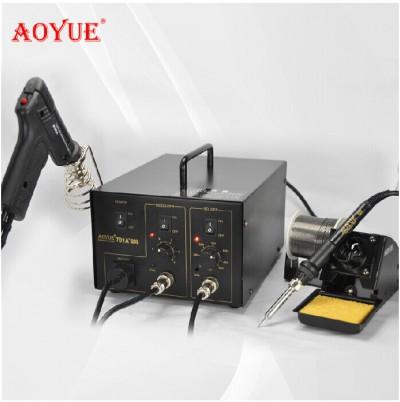 AOYUE 701A+ Brand 2 in 1 BGA Desoldering Station Electric Vacuum Desoldering Pump Solder Sucker Gun +Soldering Station