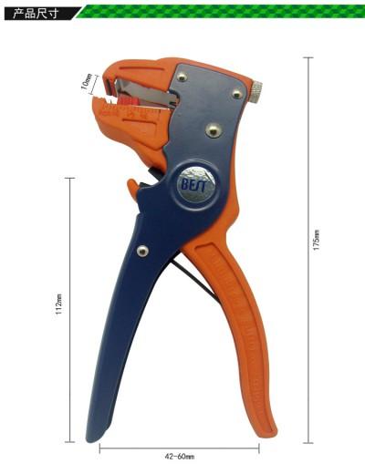 BST-318 Wire stripper and Cutter BEST YS-1 Handhold Stripping Plier