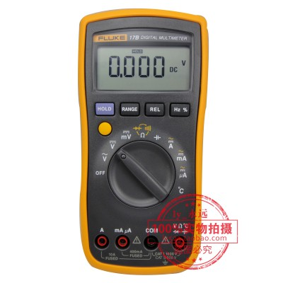 The latest update fluke 17b+ f17b+ digital multimeter function is more powerful than 17 b multimeter digital