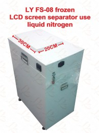 New professional bulk separating machine LY FS-08 frozen LCD screen separator use liquid nitrogen