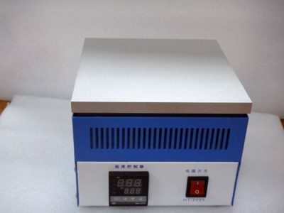 Honton HT-2020 hot plate pre heater, Constant temperature heating plate station