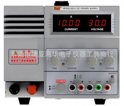 Supply the US Rick RPS3010D-2 digital DC power supply 30V10A DC Power Supply
