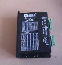 cnc stepper motor driver kit Leadshine M860 7.2A +72V DC step motor driver