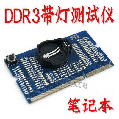 notebook ddr3 tester with light test card, pros and cons of dual-use belt light tester test block test card