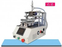 LY 901 automatic Glue Remover Machine OCA glue removing machine for mobile phone LCD screen refurbishment