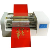 LY 400C foil press machine digital hot foil stamping printer machine  best sales color business card printing