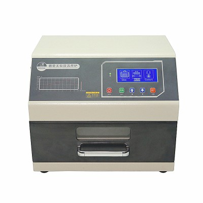 LY 962A Digital Display Reflow Welding Machine 1600W 110V 220V Programmable Reflow Oven Soldering Station