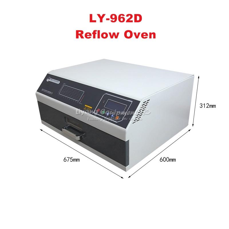 LY-962D (0)