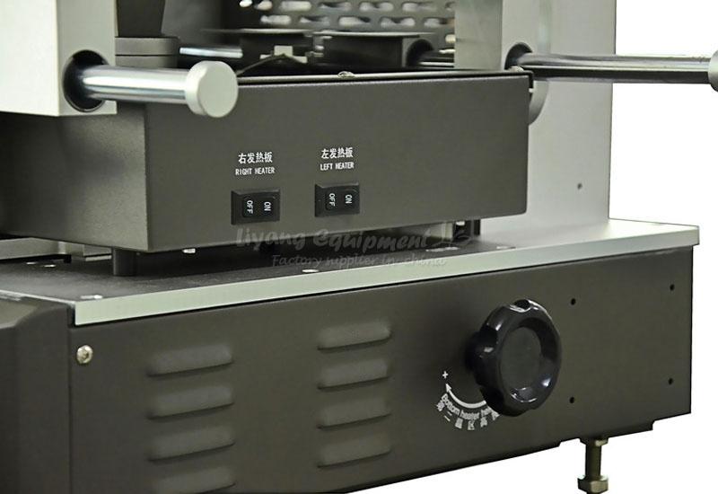LY-G700 (7)