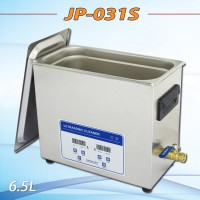 Globe AC110V/220V ultrasonic cleaner 6.5L-digital JP-031S with timer&heater 40KHz with free basket