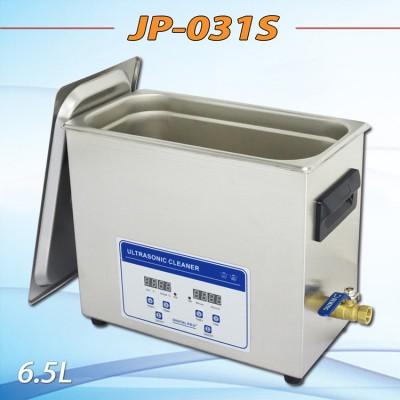 Globe AC110V/220V ultrasonic cleaner 6.5L-digital JP-031S with timer&heater 40KHz with free basket