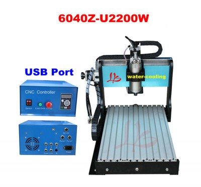 USB CNC engraving machine 6040 with 2.2KW spindle motor, limit switch