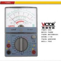 brand new VC3021 victor Analog Multimeter Analogic Meter AC DC Ohm VOLT Voltmeter Ohmmeter Ammeter handheld tester