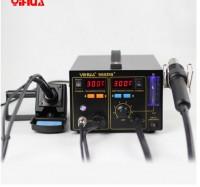 YIHUA 968DB+ Vacuum Soldering Station