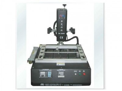 ZhuoMao ZM-R380C Infrared & Hot Air BGA Rework Station