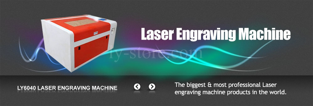The biggest & most professional Laser engraving machine products in the world