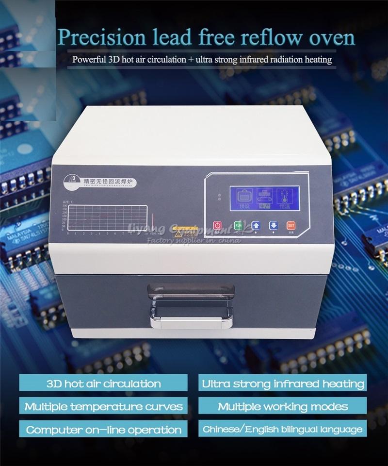 reflow oven (12)